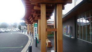 ▲木質化された真庭市役所