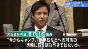 ▲NHKのニュース映像