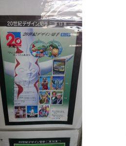 ▲次は2025年の大阪万博!