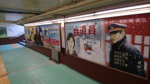 ▲JR青梅駅の構内