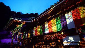 ▲落慶祭で