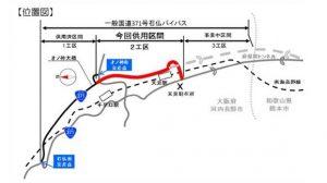 ▲国道371号(石仏バイパス)の位置図