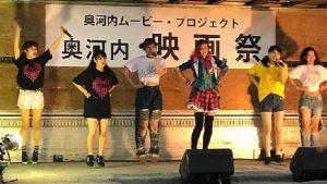 ▲シンクロニシティライブ会場の中村池公園での様子