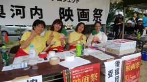 ▲商工会女性部の皆さんもスタッフとして大活躍!