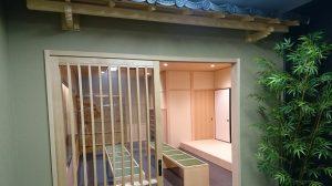 施設内の和室