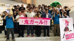 ▲クランクアップ報告会の様子(河内長野市役所にて)