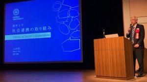 ▲芝井学長による講演会の様子