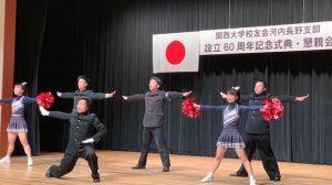 ▲応援団とチアリーダーによる演舞の様子