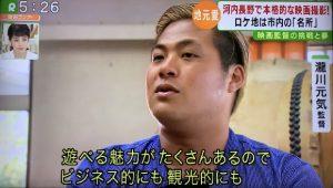 ▲瀧川元気監督のコメント映像