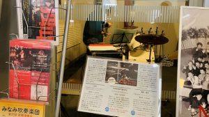 ▲オガールプラザ内の音楽スタジオ