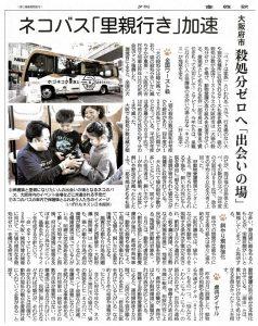 ▲産経新聞夕刊(総合面)