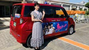 ▲大阪第一交通のラッピングタクシーと