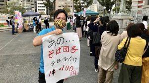 """▲「そば団子」を""""鬼""""販売!"""