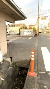 ▲(株)吉年の入口